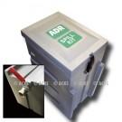 Coffre polyéthylène gris pour 60 litres d'absorbant en granulat