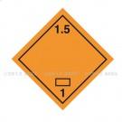 Symbole de danger 300 x 300 N°1.5