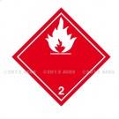 Symbole de danger Alu 250 x 250 N° 2.1 – Blanc