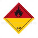 Symbole de danger 250 x 250 N° 5.2 – Noir