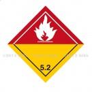 Symbole de danger Alu 250 x 250 N° 5.2 – Blanc