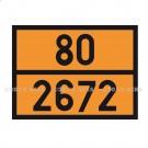 Panneau galva 300 x 400 embouti 80/2672
