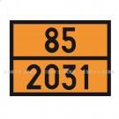 Panneau galva 300 x 400 embouti 85/2031