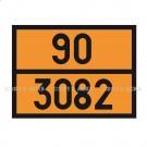 Panneau galva 300 x 400 embouti 90/3082