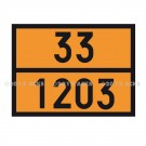 Panneau galva 300 x 400 embouti 33/1203