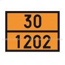 Panneau galva 300 x 400 embouti 30/1202