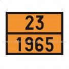 Panneau galva 300 x 400 embouti 23/1965