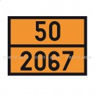 Panneau galva 300 x 400 embouti 50/2067