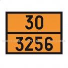 Panneau galva 300 x 400 embouti 30/3256