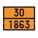 Panneau galva 300 x 400 embouti 30/1863