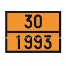 Panneau galva 300 x 400 embouti 30/1993