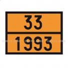 Panneau galva 300 x 400 embouti 33/1993