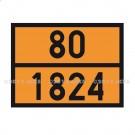 Panneau galva 300 x 400 embouti 80/1824