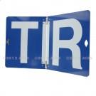 Plaque TIR alu pliable vertical format 400 x 250